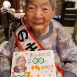 20201226 お誕生日おめでとうございます_201230_3